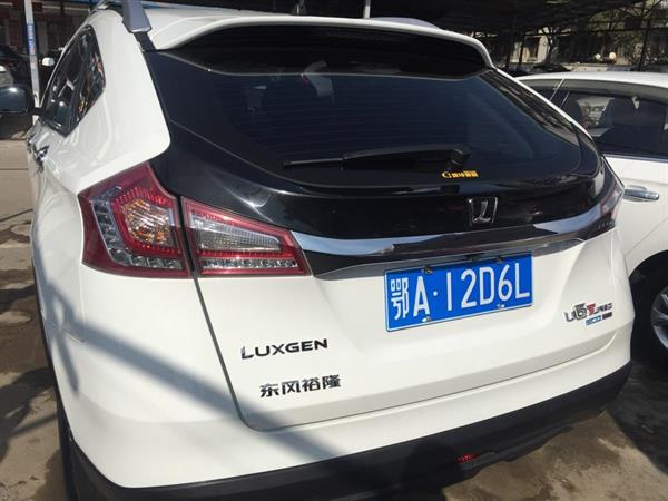 纳智捷 优6 SUV 16款 1.8T 自动 时尚升级型